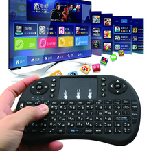 Mini Wireless Keyboard 2.4GHz  Russian  Air Mouse Keyboard Remote Control Touchpad For Android TV Box Notebook Tablet Pc q9 mini keyboard 2 4ghz wireless keyboard with touchpad air mouse remote control for android tv box t9 x96 mini max aaa battery