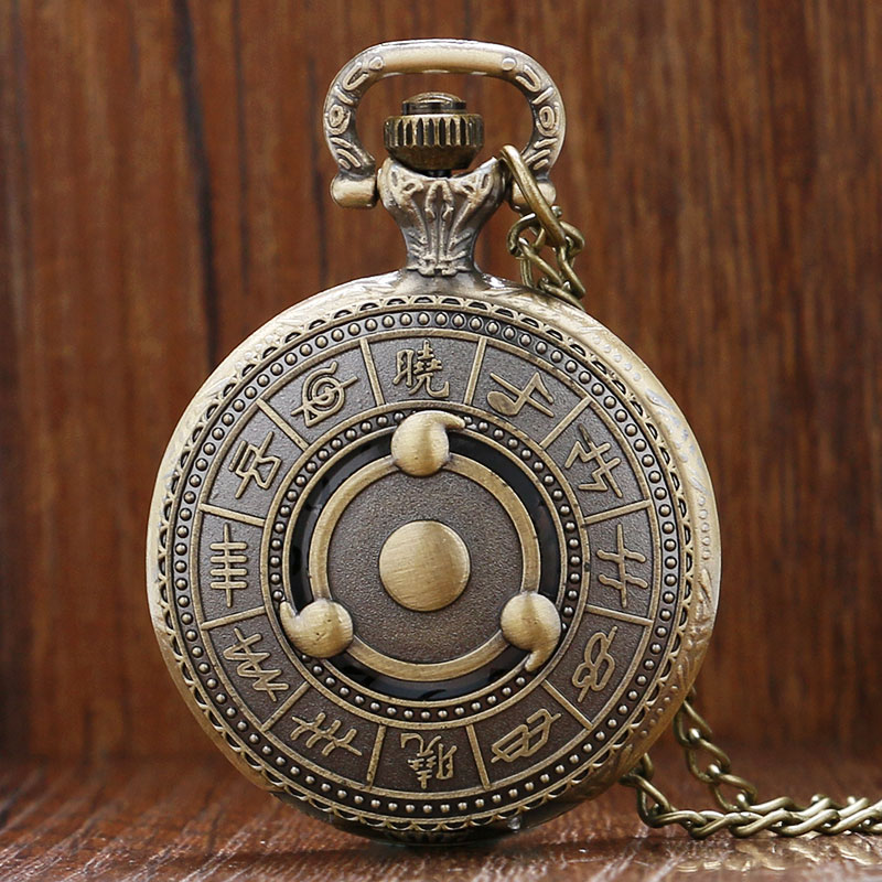 Vintage Bronze Cosplay Cartoon Naruto Quartz Pocket Watch The Sharingan Design Men Boy Necklace Pendnat Chain Birthday Gift P739