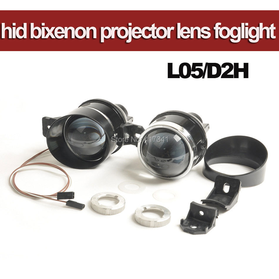ФОТО 2016 New Bifocal Projector Lens Fog Lamp Bright as HL L05 with HID Bulb D2H Waterproof Special Used for Nissan Cars