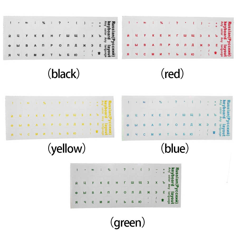 ロシア標準キーボードレイアウトステッカーラップトップデカールレッド/イエロー/ブルー/グリーン/黒