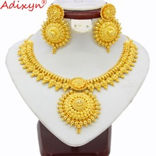 цены Adixyn NEW India Necklace&Earrings Jewelry Set for Women Gold Color & Copper African/Arab/Middle East Wedding/Party Gifts N03149