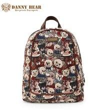 Danny Bear большой Ёмкость Школьные ранцы для девочек-подростков Женские винтажные повседневные плечо назад пакеты милый рисунок путешествовать сумка