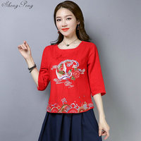 New Embroidery traditional chinese top for women Half Sleeve Shirts Cotton Linen Tops tang women Casual clothing V1443