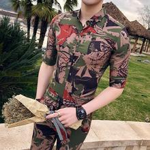Shirt Mens Slim Summer Green Casual Half sleeve 2 Pieces Shirt+Shorts Blouse clothing Hawaiian Camisa social masculina