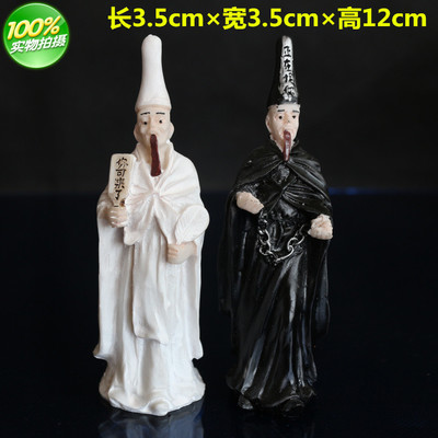 Home & Garden Figurines & Miniatures Selfless Psychological Sandware Sandbox Game Box Therapy Mental Products Mythological Death Type Black And White Capricious Statues Dies For Sale