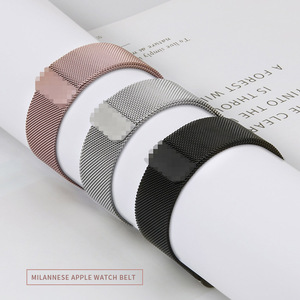 Milanese Loop strap For Apple
