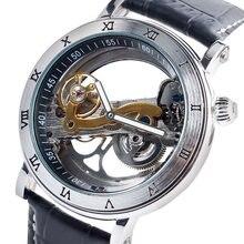 Автоматические механические часы мужские наручные Специальный