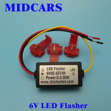 MIDCARS 6V Flasher Controller car LED Flash Strobe For turn signal lights Warning Light