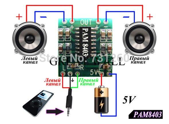 10PCS PAM8403 module Super digital amplifier board 2 * 3W Class D digital amplifier board efficient 2.5 to 5V USB power supply