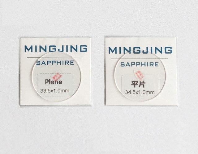 Бесплатная Доставка 1 шт. 1.0 мм 35-36.5 мм Плоское Сапфировое Стекло Смотреть Кристалл 1 шт.