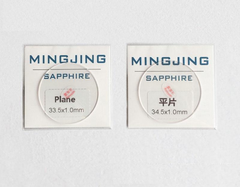 Free Shipping 1pc 1 0mm 35 36 5mm Flat Sapphire Watch Glass Crystal 1pc