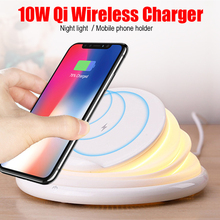 New QI Standard Wireless Fast Charger 10W With Small Night Light Mobile Phone Holder For Apple Samsung Wireless Charger mini qi standard mobile wireless power charger with usb cable white