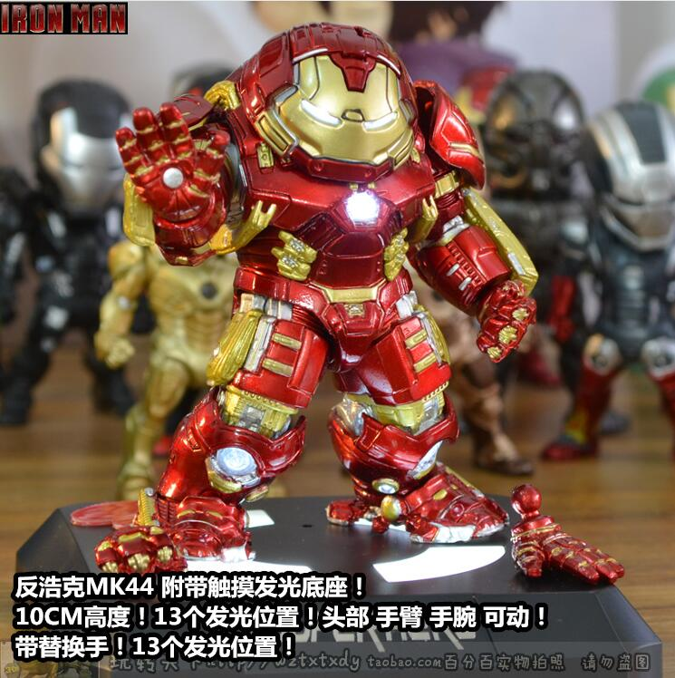 Super Heroes Mini lovely Egg Attack LED Iron Man 3 PVC Figure Toy Cell Phone Pendants With Box Free ShippingSuper Heroes Mini lovely Egg Attack LED Iron Man 3 PVC Figure Toy Cell Phone Pendants With Box Free Shipping