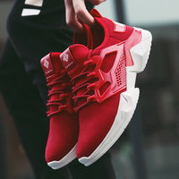 New Super Cool Running Shoes Men Sneakers Red Suede Lightweight Male Outdoor Athletic Sport Jogging Trainers
