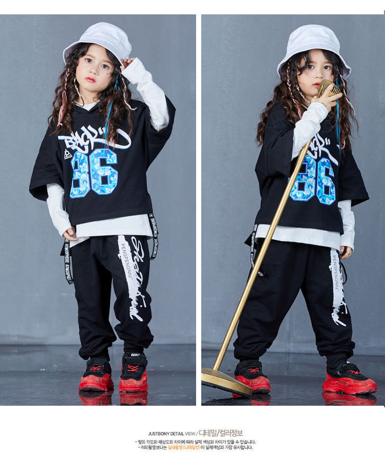 boys hip hop clothing set 1073-14