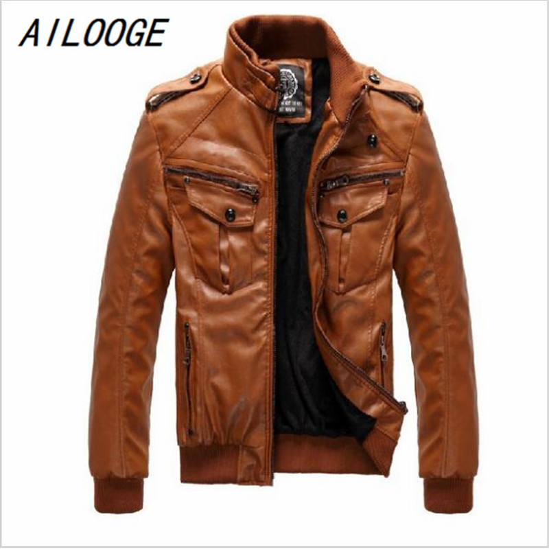Leather jacket low price