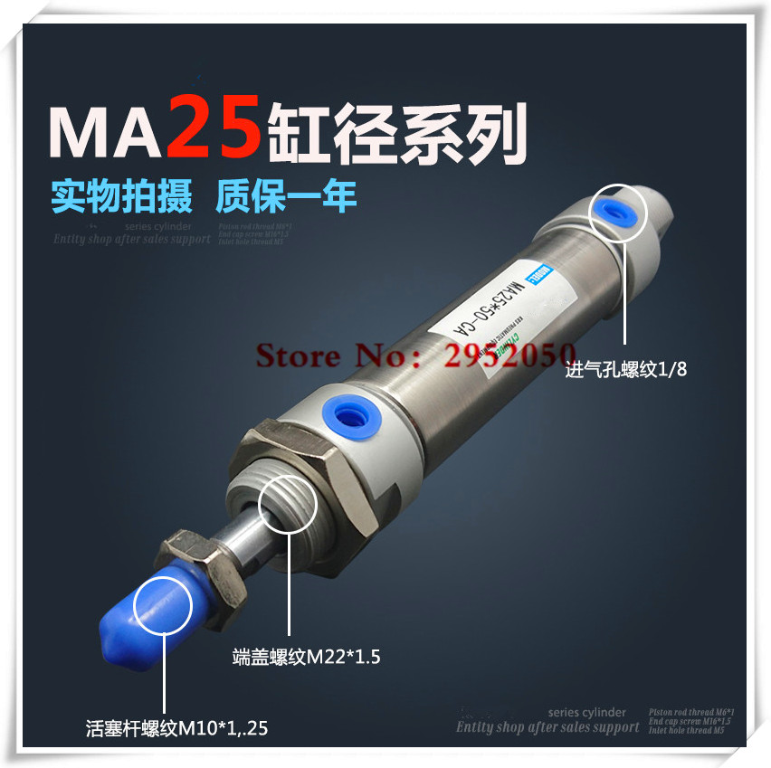 Free shipping Pneumatic Stainless Air Cylinder 25MM Bore 500MM Stroke , MA25X500-S-CA, 25x500 Double Action Mini Round Cylinders