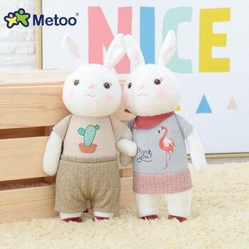 Мягкая плюшевая игрушка милый кролик Metoo 3
