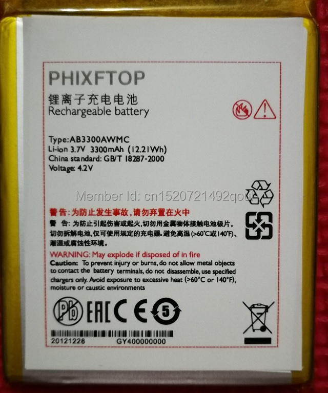 with track, PHIXFTOP original AB3300AWMC battery For Xenium W8510 CTW8510 cellphone Battery for PHILIPS smart Mobile phone