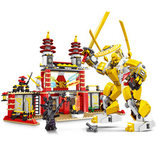 Bevle LELE 79126 Temple of Light Ninja Temple Bricks Toyss Building Block Compatible with Lepin Brick Toy Christmas Gift
