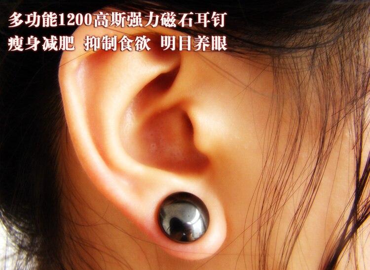 Точки на ушах для похудения магниты