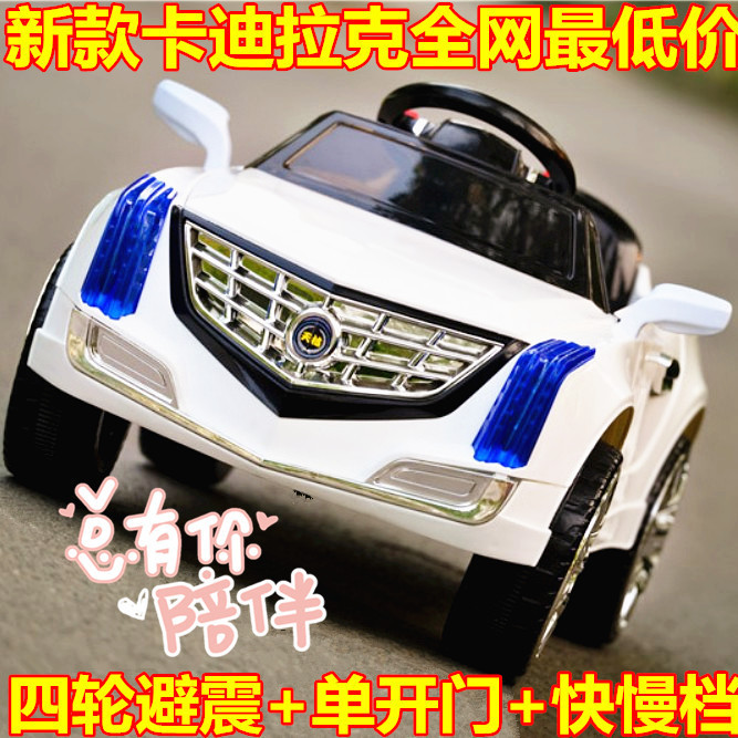 aliexpresscom buy the new dual drive cadillac four children electric car baby stroller can take remote control toy car children car from reliable