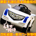 The new dual-drive Cadillac four children electric car baby stroller can take remote control toy car children car