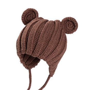 Baby's Winter Hat with Ears 2