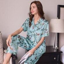 Женская пижама из натурального шелка 100% шелковая одежда для сна из шелка высококачественные пижамные штаны с принтом и коротким рукавом комплект из двух предметов T8152