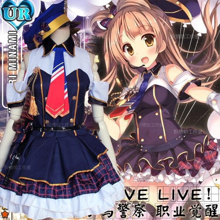 Kotori Minami Cosplay Anime Cartoon LoveLive Cos Halloween girls Woman Cosplay Lolita Policewoman Costume