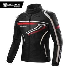 Мотоциклетная куртка Scoyco JK37 Moto спортивная куртка Искусственная кожа + ткань Оксфорд 7 шт. протектор Moto крест защитная одежда