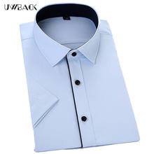 72043230869 Uwback Men Business Shirts Summer Slim Fit Casual Shirts Short Sleeve Solid Concise  Office Shirts Man