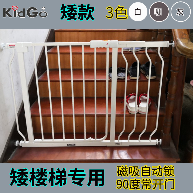 KidGo short baby child stairs fence fence pet door bar dog fenceKidGo short baby child stairs fence fence pet door bar dog fence