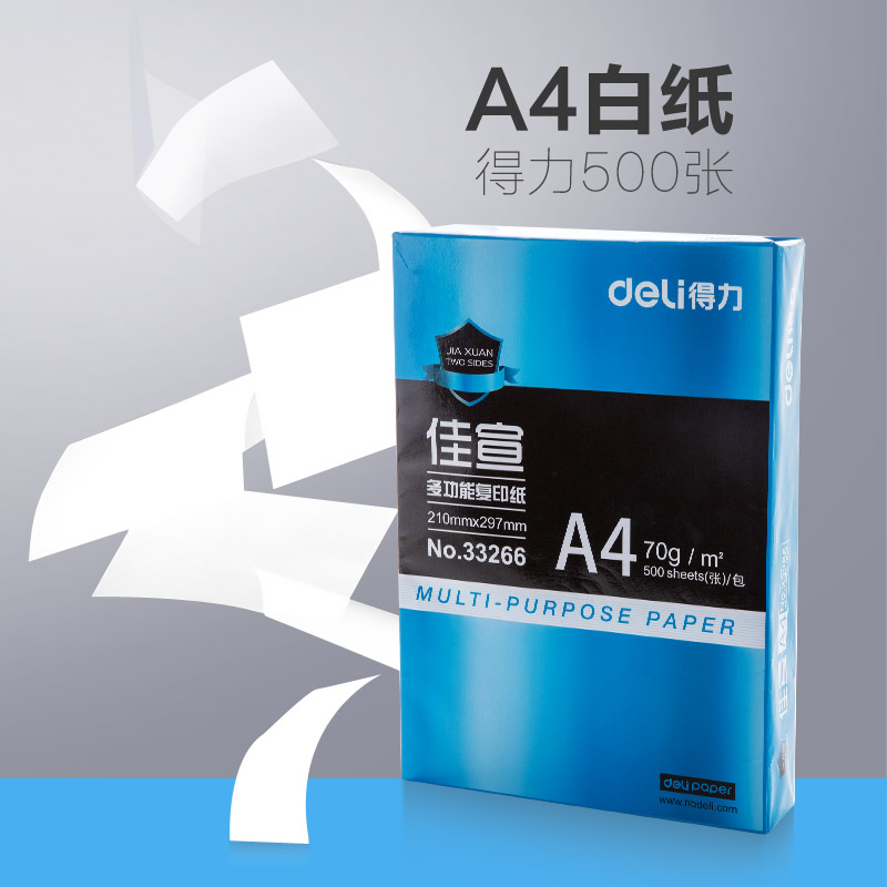A4 Photocopying White Paper Wood Pulp Office Stationery White Print Draft Paper 70G Single Packet 500 Sheets