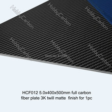 HCF012  5.0X400X500mm 100% Carbon fiber sheets twill woven matte surface