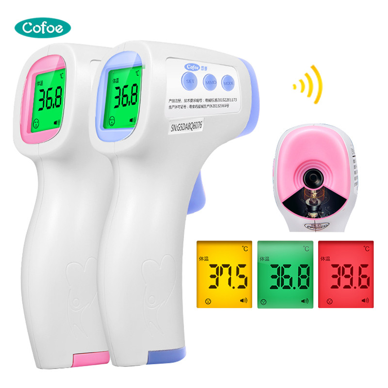 Useful Infrared Digital Electronic Lcd Thermometer Ear Forehead Termometr For Baby Care Body Milk Water Non Contact Medical Tools Price Remains Stable Mother & Kids Thermometers