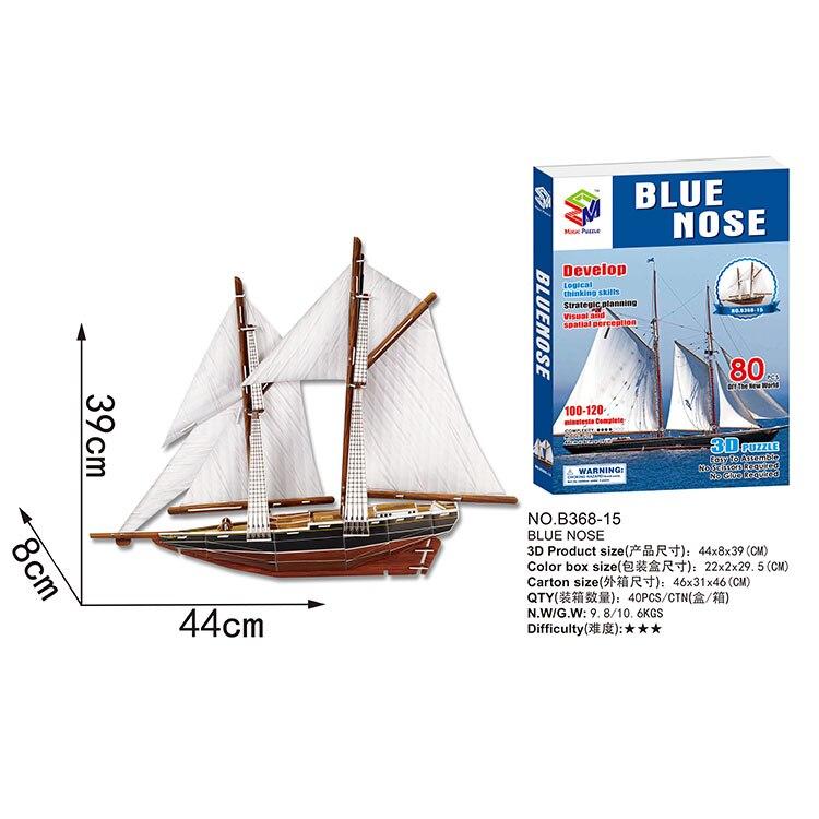 Creative boat ship model Blue nose fishing racing schooner 3D paper jigsaw puzzle develop assemble children