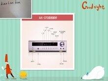 2017 NEW 220V AP 370 Power Amplifier Home High Power Subwoofer KTV Professional 5 1 Channel