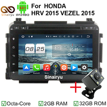 2GB RAM Octa Core 1024*600 Android 6.0.1 Fit HONDA HRV / VEZEL 2015 2016 Car DVD Player Navigation GPS Radio