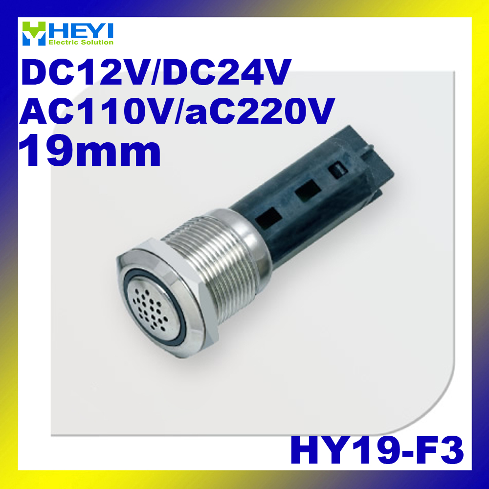 Stainless Buzzer Flat round honeycomb Flicker buzzer HY19-F1 metal button Ring light waterproof 6V 12V 24V 110V 220V 2 receivers 60 buzzers wireless restaurant buzzer caller table call calling button waiter pager system