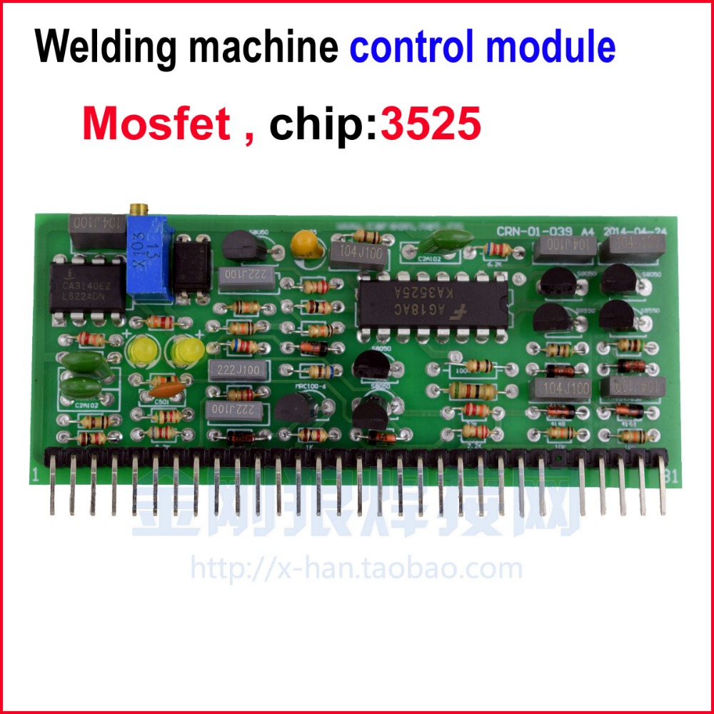 Mosfet Small Control Module Wtih Chip 3525 For Zx7 TIG Inverter Welding Machine With Adjustable Potentiometer