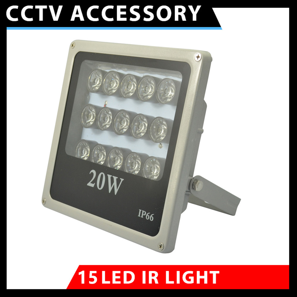 IP66 850nm infrared illuminator 15X high power IR LED night vision lamp for surveillance camera IR
