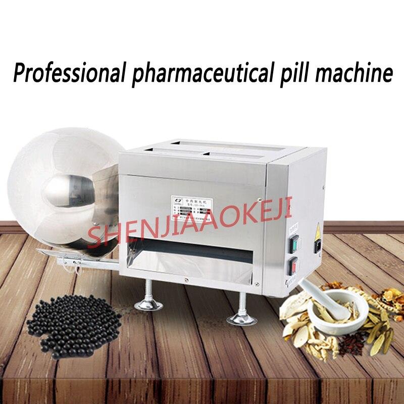 280 W Machine de granulation de médicaments Machine de presse à pilules automatique LD-88A presse à comprimés médecine chinoise pilule de miel faisant la Machine 1 PC
