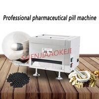 280W Drug Pelleting Machine Automatic Pill Press Machine LD 88A Tablet Press Chinese Medicine Pill Honey Pill Making Machine 1pc