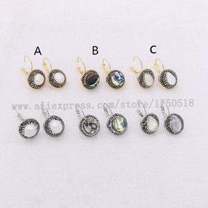 Image 3 - Natural pearl earrings natural shell pearl earrings round beads druzy earrings wholesale  jewelry gem jewelry for women 1083