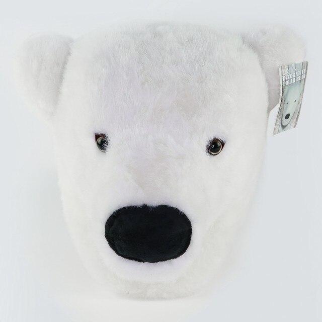 Online Shop Simulation 3D Animal Polar Bear Head Stuffed Plush Toys ...