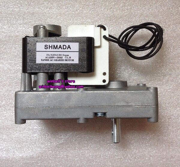 FA YJF6130 5r min AC220V shaded pole motor gear motor fireplace oven Feeding motor