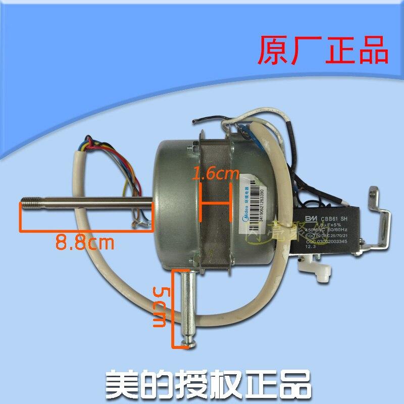 Fan Parts / Motor / Motor DS40XCE/FS40-13GR/15W Shaft Length 8.8cm