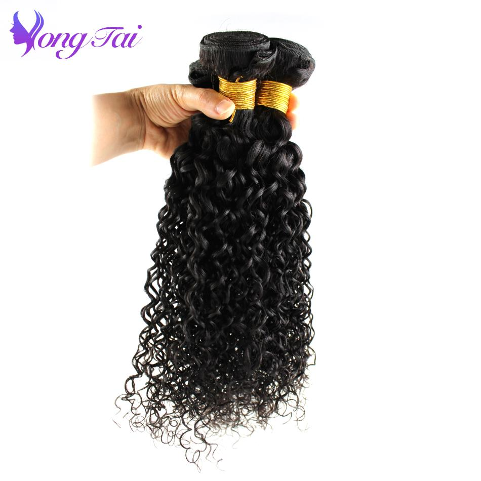 3/4 Bundles Yongtai Hair Mongolian Afro Kinky Curly Hair Weave Bundles 100% Human Hair Extension Customized 10-26inch 3 Bundles Remy Hair Strengthening Waist And Sinews Human Hair Weaves