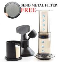 Hohe Qualität AeroPress Kaffee Espresso Kaffeemaschine Französisch Drücken Kaffee Plunger mit 350 Stücke papier filter + Metall filter